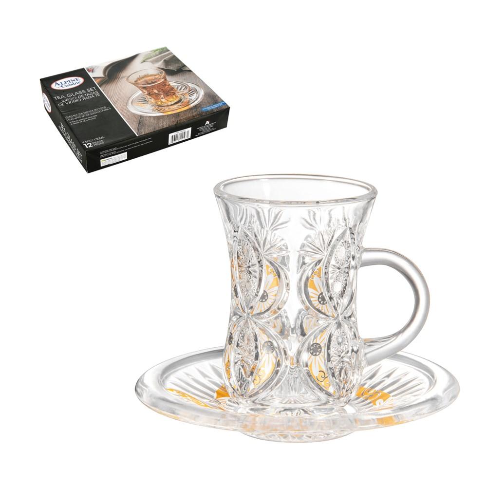 Tea Glass 6 by 6 set 4.5oz Gold design                       643700155931