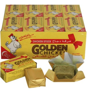 Golden Chicken Cubes (24 packs of 2 Cubes in each pack) 20 grams