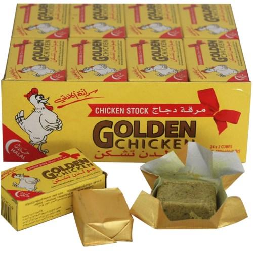 Golden Chicken Bouillon Cubes 0.70oz 20g                     625400011999