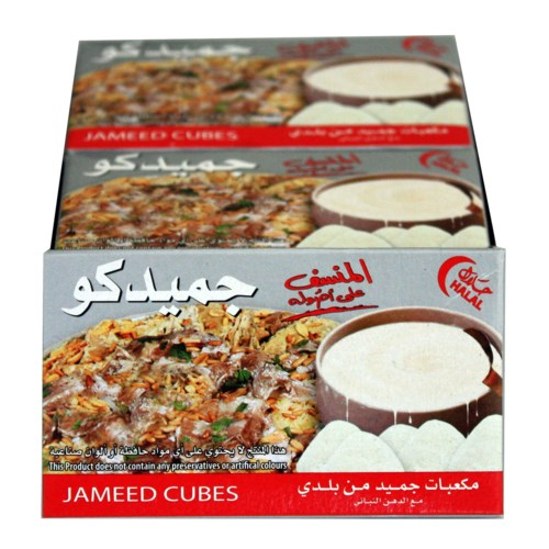 Jameed cubes, Jameedco 4 Pack 180g                           625400011908