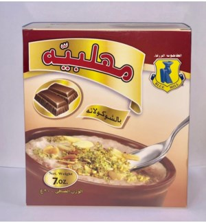 Chocolate Mohallabia 200g Khudari                            625101425606