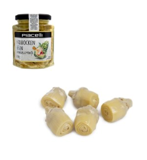 Piacelli Artichoke Hearts in Sunflower Oil 9.8oz 280g        900285904632