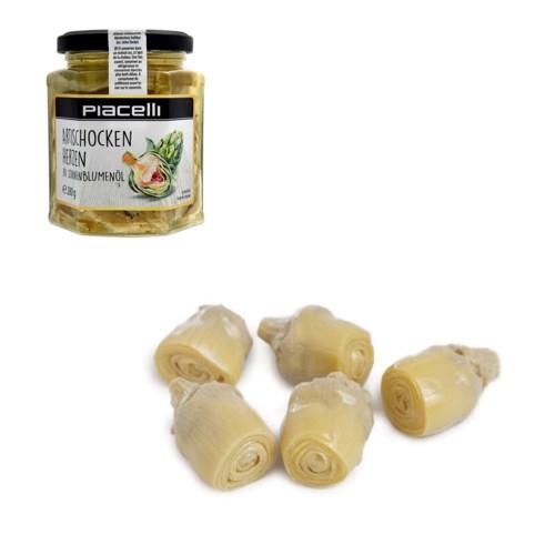 Piacelli Artichoke Hearts in Sunflower Oil 9.8oz 280g        900285904632