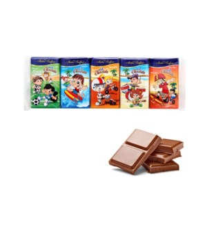 Maître Truffout Milk Chocolate for Kids 2.64oz 75g           900285905136