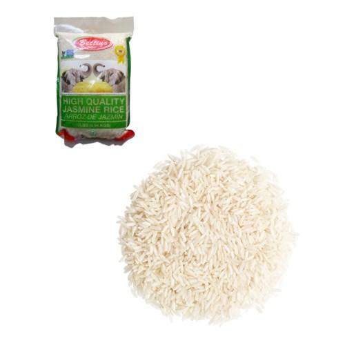 Rice Vietnam Jasmine 10lb Bettino                            643700219480