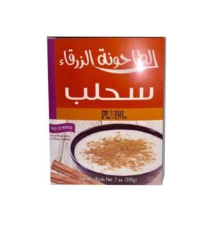 Sahlab 200g Khudari                                          625101409001