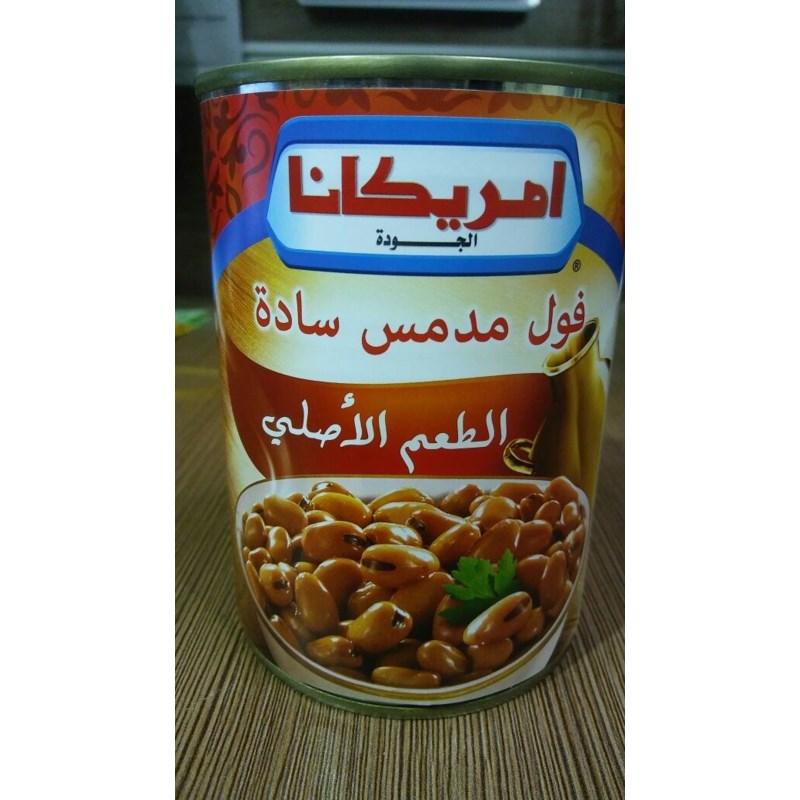 Plain Fava Beans 400g Americana                              328940253028