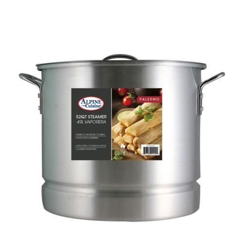 Aluminum Stock Pot 20QT with Lid, Steamer                    643700093967