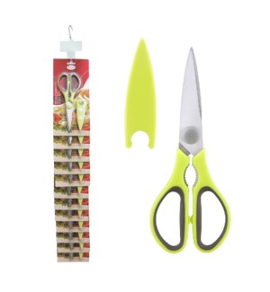 Kitchen Scissors SS 8in with sheath                          643700237620