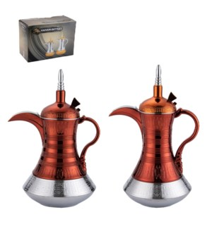 Vacuum Flask 2pc Set 0.5L 0.7L                               643700319579
