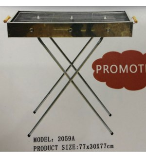 Barbecue rack                                                643700319807