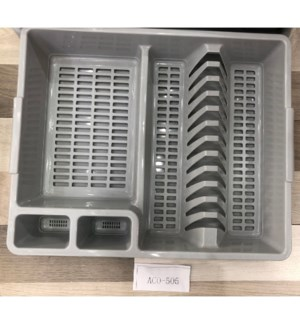 Dishrack 18x14.5x3.5in                                       643700319951