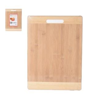 Bamboo Cutting Board 15x11in                                 643700333179