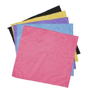 Cleaning Cloth 7pc Pack 12x12in                              643700333247