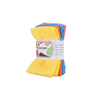 Cleaning Cloth 5pc Pack 12x12in                              643700333254