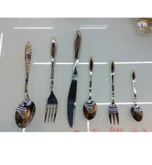 Fork 6pc set 5.5in                                           643700334039