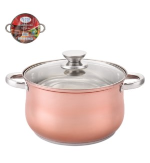 Dutch Oven SS 5Qt Belly Shape Rose Gold with Glass Lid       643700269799
