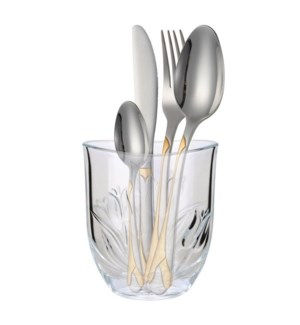 Cutlery Holder Glass 4x2.5x5in                               643700203427