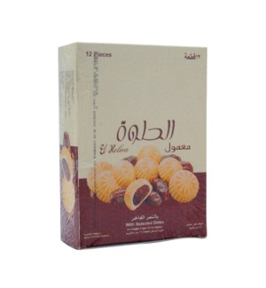 Maamoul with Dates (35g x 12) El Helwain                     622102990082