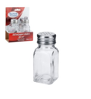 Glass Spice bottle 2pc set 2.5Oz                             643700225733