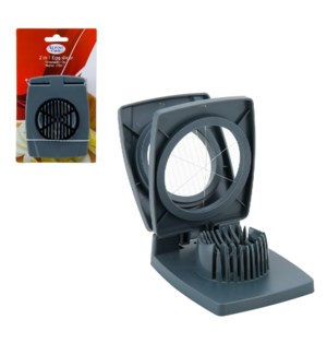 2 in 1 Egg slicer 4x5x1.5in                                  643700237491