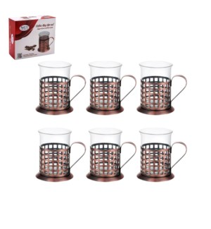 Glass Mug 6pc set with SS stand, Copper color                643700239990