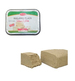 Halawa Plain 1lb Bettino                                     643700244598
