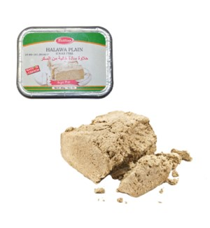 Halawa Plain Sugar Free 1lb Bettino                          643700244611