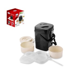 Thermo PP 1.7Liter. Black Wide Mouth with Container inside w 643700253484