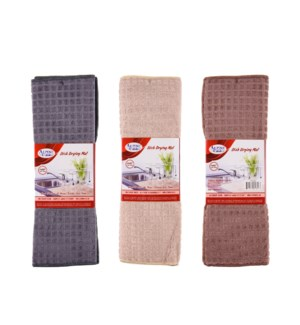 Drying Mat Polyester 20x15in Beige, Grey, Brown              643700253293