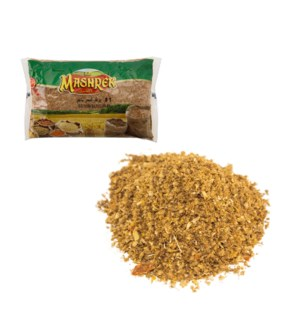 Brown Bulgur No. 1 Bag 2lb Al Mashrek                        869745244704