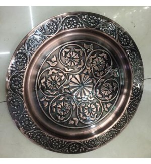 Serving tray 14in Copper                                     643700258977