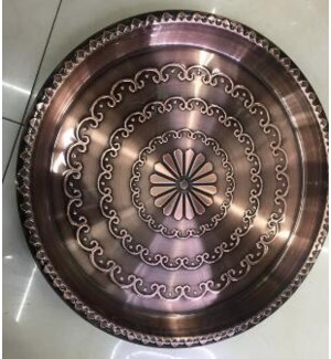 Serving tray 27.5in Copper                                   643700259127