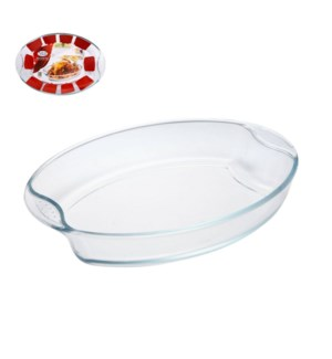 Baking Tray Glass 4.2Qt Oval                                 643700259912