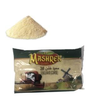 Semolina No. 3 Bag 2lb Al Mashrek                            643700263100