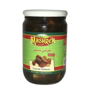 Tourchi Molasses Glass 600g Al Mashrek                       643700263209