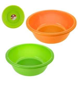 Basin PP 23L Green and Orange Assorted                       643700266149