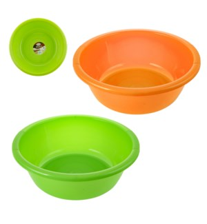 Basin PP 31L Green and Orange Assorted                       643700266156