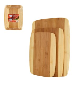 Cutting Board 3pc Set Bamboo 12x8in, 13x10in, 15.5x11.5in    643700267351