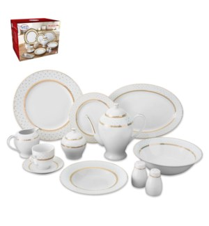 Dinner Set 49pc Svc 8, with Gold Decal, Porcelain Super Whit 643700282545