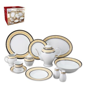 Dinner Set 49pc Svc 8, with Gold Decal, Porcelain Super Whit 643700282569