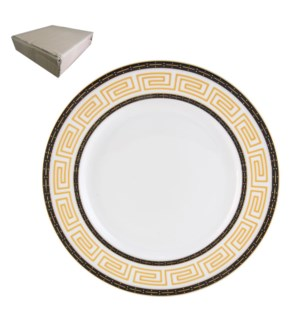 Dinner Plate 10.5in with Gold Decal, Porcelain Super White,  643700282767