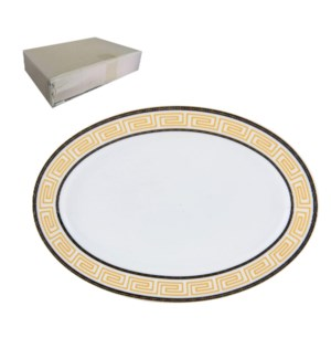 Oval Plate 12in with Gold Decal, Porcelain Super White, GENO 643700282866