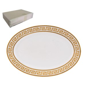 Oval Plate 12in with Gold Decal, New Bone China, Milan       643700282873
