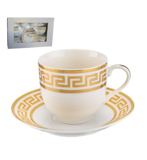 Tea Cup and Saucer 6 by 6, 6oz with Gold Decal, New Bone Chi 643700282675