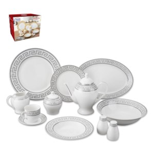 Dinner Set 49pc Svc 8, with Silver Decal, New Bone China, NA 643700282583
