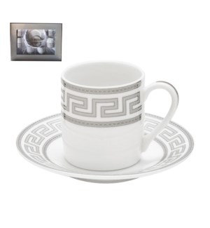 Coffee Cup and Saucer 6 by 6, 3oz with Silver Decal, New Bon 643700282637