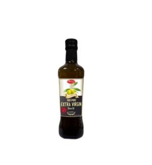 Extra Virgin Olive Oil 100% Green Glass Bottle 750mL Bettino 64370022494