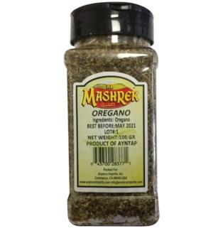 Mediterranean Oregano 2% V.O. 100g Plastic Jar               64370028377