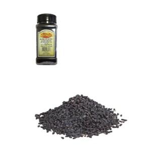 Nigella Seeds 200g Plastic Jar                               64370028387